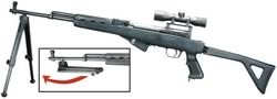 SKS Featherweight Bipod