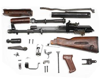 Bulgarian AK74 5 45 x 39 Wood Parts Kit With US Barrel